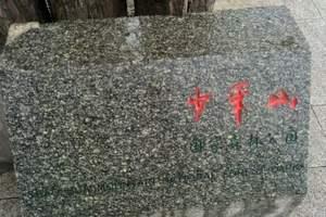 魅力少华山·沋河老街美食一日 西安青旅国际旅行社 旅游报价