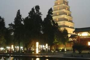 哈尔滨出发到西安旅游。西安玩8天/乾陵、法门寺、兵马俑