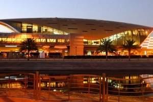 青岛到迪拜旅游线路推荐 可遇可酋 迪拜-沙迦直飞6日游含联运