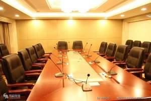 青岛旅游 会议接待 会议安排 会议酒店