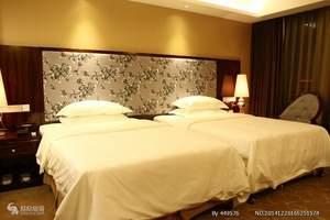 沈阳美国郡温泉酒店