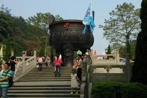 肇庆鼎湖山、七星岩两天游品质团