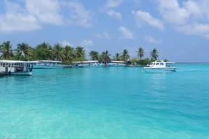 太原到马尔代夫旅游 马尔代夫安嘎嘎岛度假 五星纯玩4晚6天