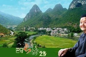 巴马长寿村·越南下龙湾·天堂岛·河内胡志明陵·六天五晚游