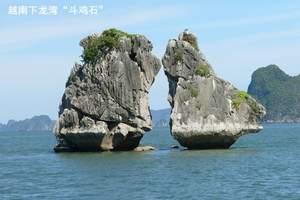 德天瀑布·通灵峡谷·北海涠洲岛·越南下龙·河内胡志明陵9天游