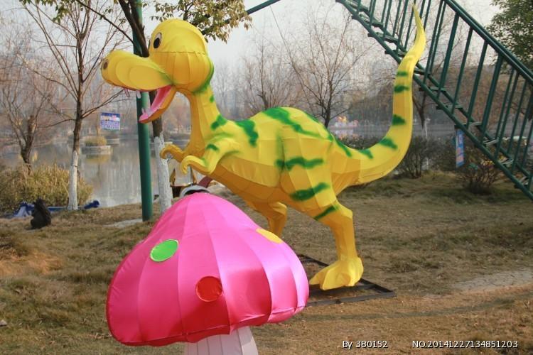 欢乐岛第四届恐龙灯会
