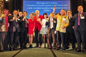 中国民企再出手:兴力达集团1.65亿美元收购洛杉矶万豪酒店