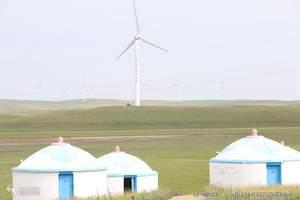 西北风情-内蒙古大草原、宁夏银川回族风情连线4日游