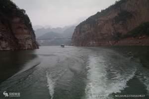 太原到河北旅游线路 京娘湖、七步沟二日游