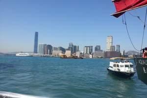 香港澳门旅游 港澳5天4晚品质游