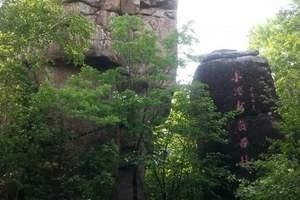 伊春旅游景点 /北京到伊春原始森林穿越4日游