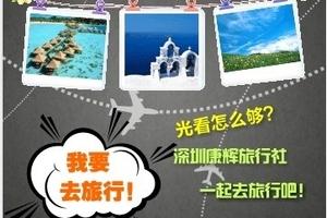 潮州开元寺、丹樱生态园高铁二日游_公司旅游去潮州二日游好吗?