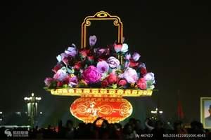 春节广元到北京+天津双飞6日游|广元去北京逛庙会