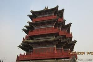 清明泰安出发到河南旅游/河南开封府龙门石窟少林寺纯玩三日游