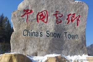 哈尔滨亚布力雪乡两日游_雪乡车程多长时间_雪乡现在有雪吗