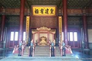 【银座旅游】 济南去北京旅游【纯玩团】4日高铁游 京华高品质