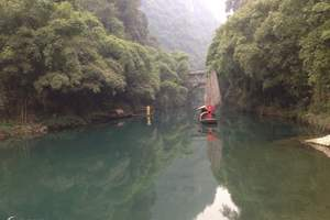 湖北神农架、长江三峡、重庆8日游-夕阳红、五星游轮、神女溪