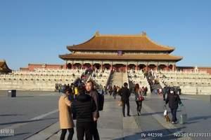 从呼和浩特到北京市内/长城/故宫/颐和园双卧6日商务纯玩游
