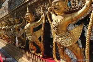 洛阳到泰国沙美岛_芭提雅旅游团 洛阳直飞泰国沙美岛旅游费用