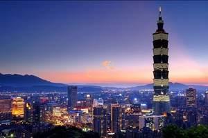 台湾环岛6日5晚跟团游 台湾6天5晚线路介绍 去台湾6天5晚