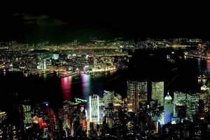 苏州到香港4天3晚自由行(机票+酒店)天天特价
