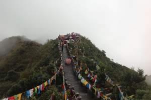 大明山登山养生观雾凇休闲一日休闲游
