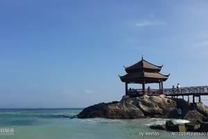 呼和浩特到海南旅游--海口双飞六日游(恋恋西海岸)
