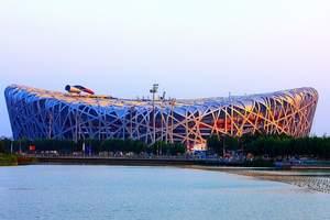 南宁去北京旅游团购_南宁到北京高铁旅游团_北京纯玩六日游