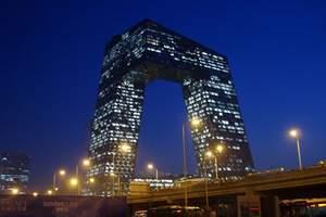 暑期去北京旅游团_南宁到北京旅游团推荐_北京纯玩单卧单飞7日