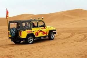 埃及游轮三飞八天游,假期去埃及旅游_几月份去埃及旅游好玩呢?