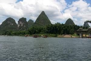 西安到海南桂林双飞9日游 赠一晚温泉酒店