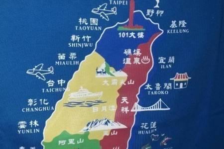 惠州出发到 台湾垦丁 故宫 日月潭 阿里山 夜市双飞六天游