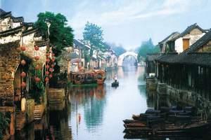 扬州到西塘、杭州西湖、孤山、曲苑风荷、西溪湿地二日游