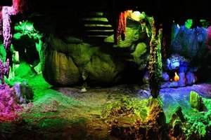 扬州到太极洞、云湖、大觉寺一日游