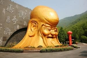 扬州到南山竹海、吴越第一峰、鸡鸣古村、熊猫馆一日游