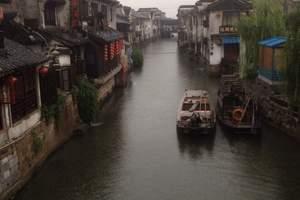郑州旅行社到华东的旅游团报价-郑州到华东五日游多少钱