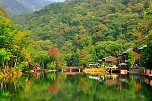 扬州到浙西大峡谷、大龙湾、龙井峡皮筏漂流二日游