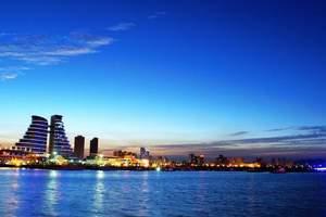 扬州到日照水上之都、万宝海滨浴场、万平口海滨浴场双沙滩二日游