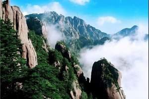 扬州到太平湖、宏村、西递二日游