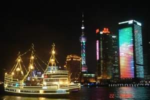 上海东方明珠一二球+历史陈列馆+浦江游轮自由行一日游