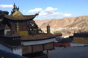 甘南旅游-拉卜楞寺、桑科草原一日