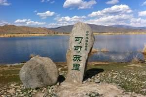 【8日游】天池+吐鲁番+喀纳斯+伊犁+可可苏里+巴音布鲁克