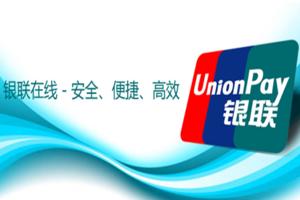 南宁中国青年旅行社_旅游预订支付方式