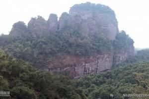 惠州到梅州丰顺八乡山大峡谷-龙归寨瀑布两天