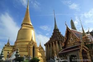 济南到泰国曼谷+芭提雅旅游【快艇出海】7日 住海边泳池酒店