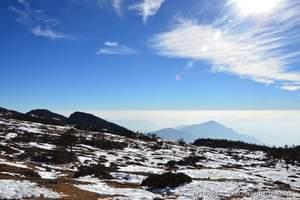 1月份青岛到昆明旅游、大理、丽江三飞六日天天发