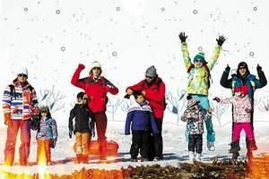 寒假滑雪去哪?_青岛出发去哈尔滨、亚布力、雪乡亲子6日游