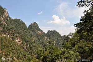 杭州出发临安大明山+浙西天池+天龙大峡谷二日游