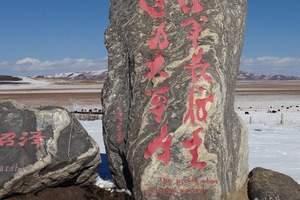 宜昌直飞兰州-体验神秘佛国甘南-游九寨-若尔盖草原双飞六日游