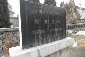 忻州阿育王塔